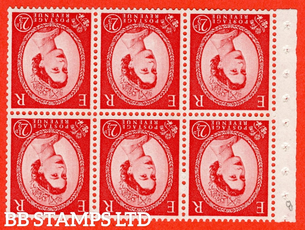 SG. 614. SB88a. 2½d Carmine Red Type II. A fine UNMOUNTED MINT booklet pane of 6. Perf type (I) with GOOD PERFS. Rough edge. Cream Paper.
