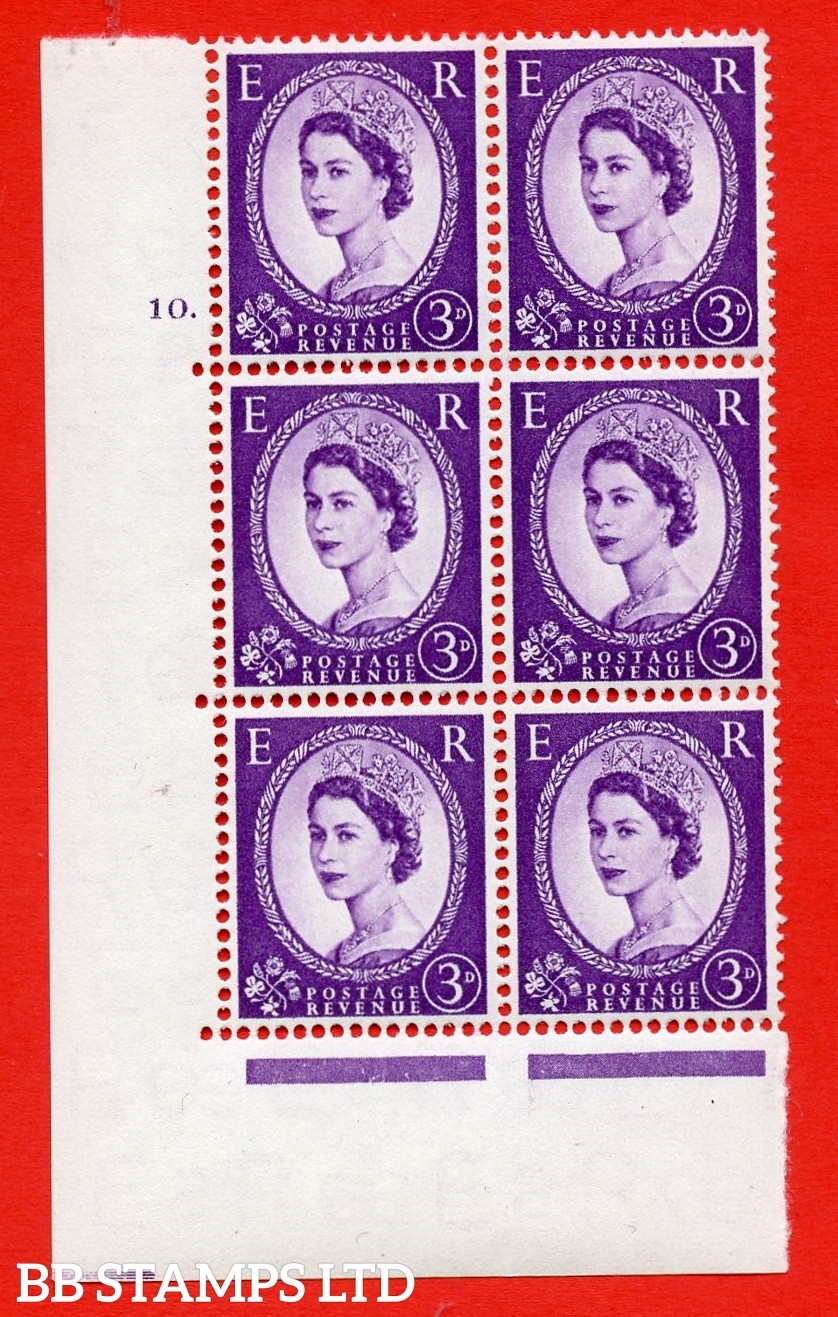 "SG. 545. S68. 3d. Deep - Lilac. A superb UNMOUNTED MINT "" cylinder 10 dot "" control block of 6 with perf type A E/I."