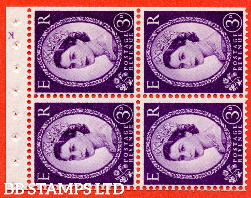"SG. 575. SB96. 3d Deep Violet. A fine UNMOUNTED MINT cylinder "" K19  no dot "" booklet pane of 4. Perf type (I) with TRIMMED PERFS. Smooth edge. White paper."