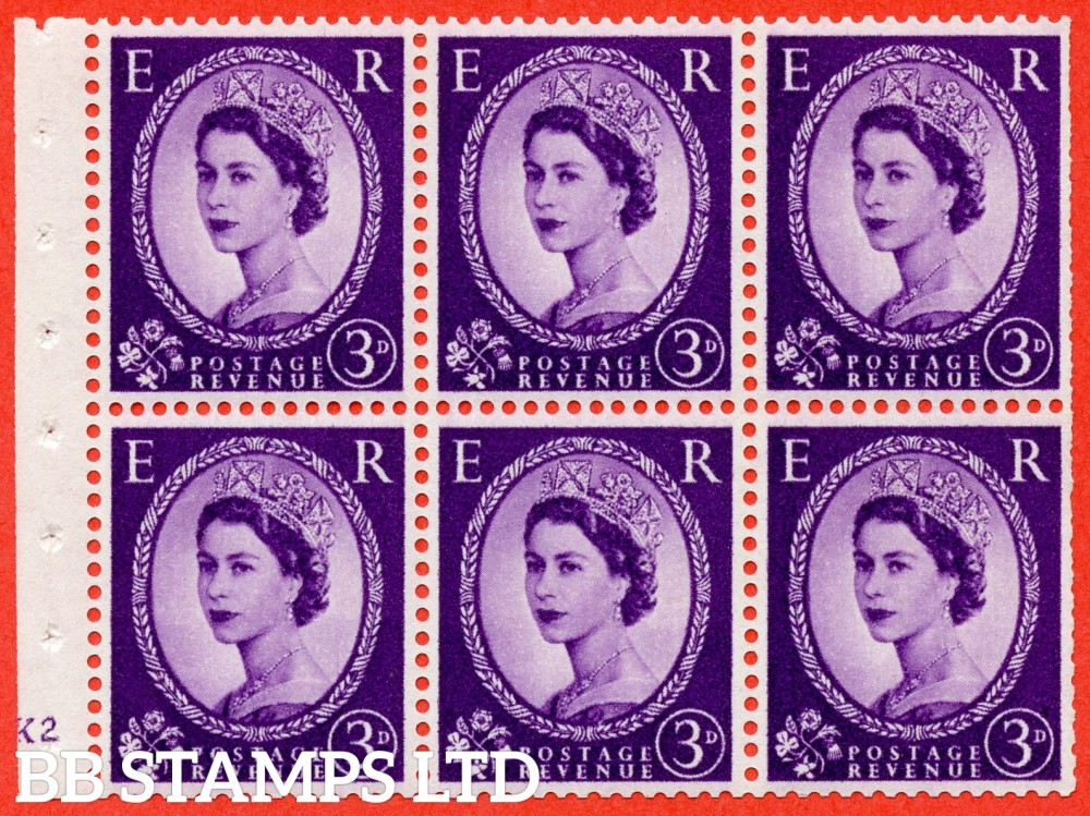 "SG. 545. SB90. 3d Deep Lilac. A fine mounted mint cylinder "" K2  no dot "" booklet pane of 6. Perf type (I) with TRIMMED PERFS. Smooth edge."