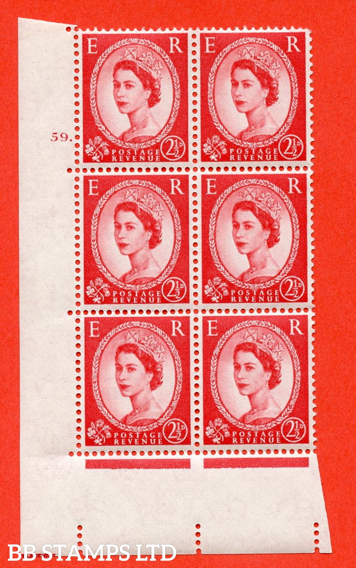"""SG. 574. S57. 2½d Carmine - red.Type II. A superb UNMOUNTED MINT """" cylinder 59 dot """" control block of 6 with perf type A E/I. WHITE paper."""