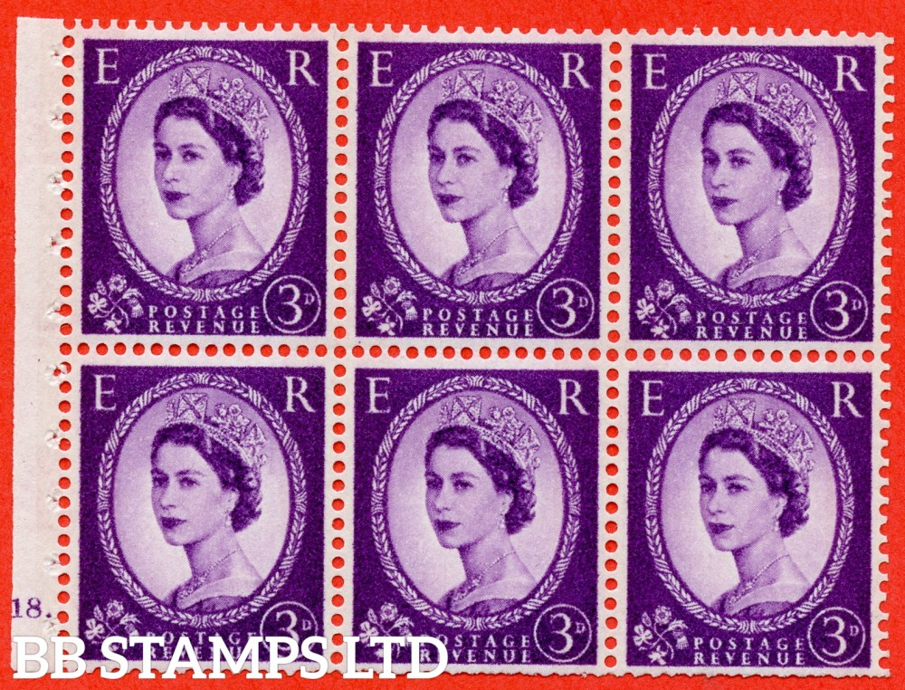 "SG. 615. SB100. 3d Deep Lilac. A fine UNMOUNTED MINT cylinder "" K18 dot "" booklet pane of 6. Perf type (Ieb) with TRIMMED PERFS. Smooth edge. White Paper."