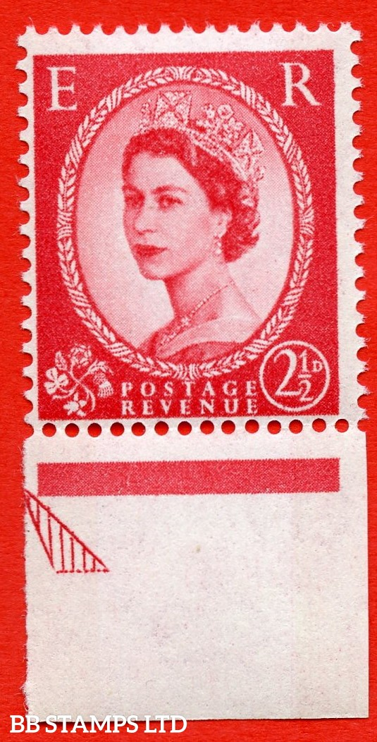 SG. 614 variety S66a. 2½d Carmine Red Type II (2 Bands ) Blue Phosphor Band. Typo. White Paper ( Letterpress as per SG specialised volume 3. Edition 13 ). A super UNMOUNTED MINT bottom marginal example complete with RPS certificate.