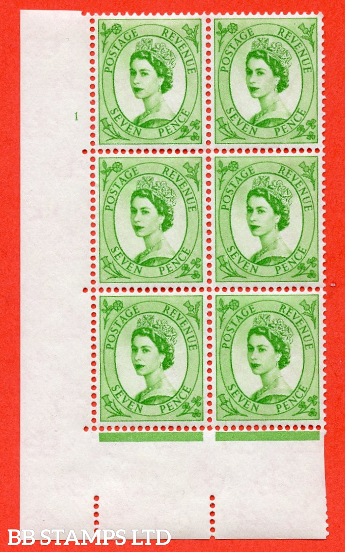 """SG. 580. S117. 7d Bright green. A superb UNMOUNTED MINT """" cylinder 1 no dot """" control block of 6 with perf type A E/I. WHITE paper."""