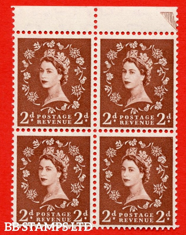 SG. 543b. S38J. 2d. Light Red-brown. A superb UNMOUNTED MINT example from cylinder 7 dot. Top marginal positional Block of 4. With a Flaw between shamrock and diadem ERROR R. 1/6 variety