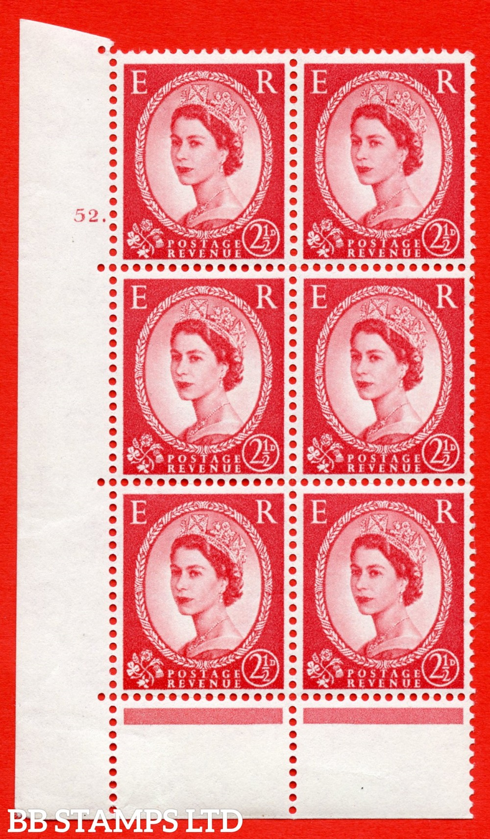 "SG. 574. S55. 2½d Carmine - red.Type II. A superb UNMOUNTED MINT "" cylinder 52 dot "" control block of 6 with perf type C E/P. CREAM paper."