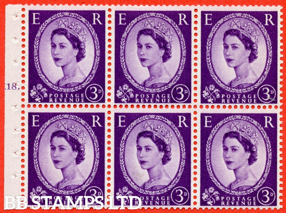 "SG. 575. SB92. 3d Deep Lilac. A fine mounted mint cylinder "" K18 T no dot "" booklet pane of 6. Perf type (Iet) with TRIMMED PERFS. Smooth edge. Cream paper."