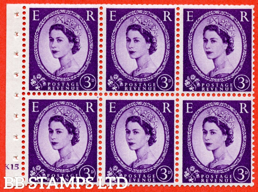 "SG. 575. SB93. 3d Deep Lilac. A fine UNMOUNTED MINT cylinder "" K15 no dot "" booklet pane of 6. Perf type (I) with TRIMMED PERFS. Smooth edge. White paper."
