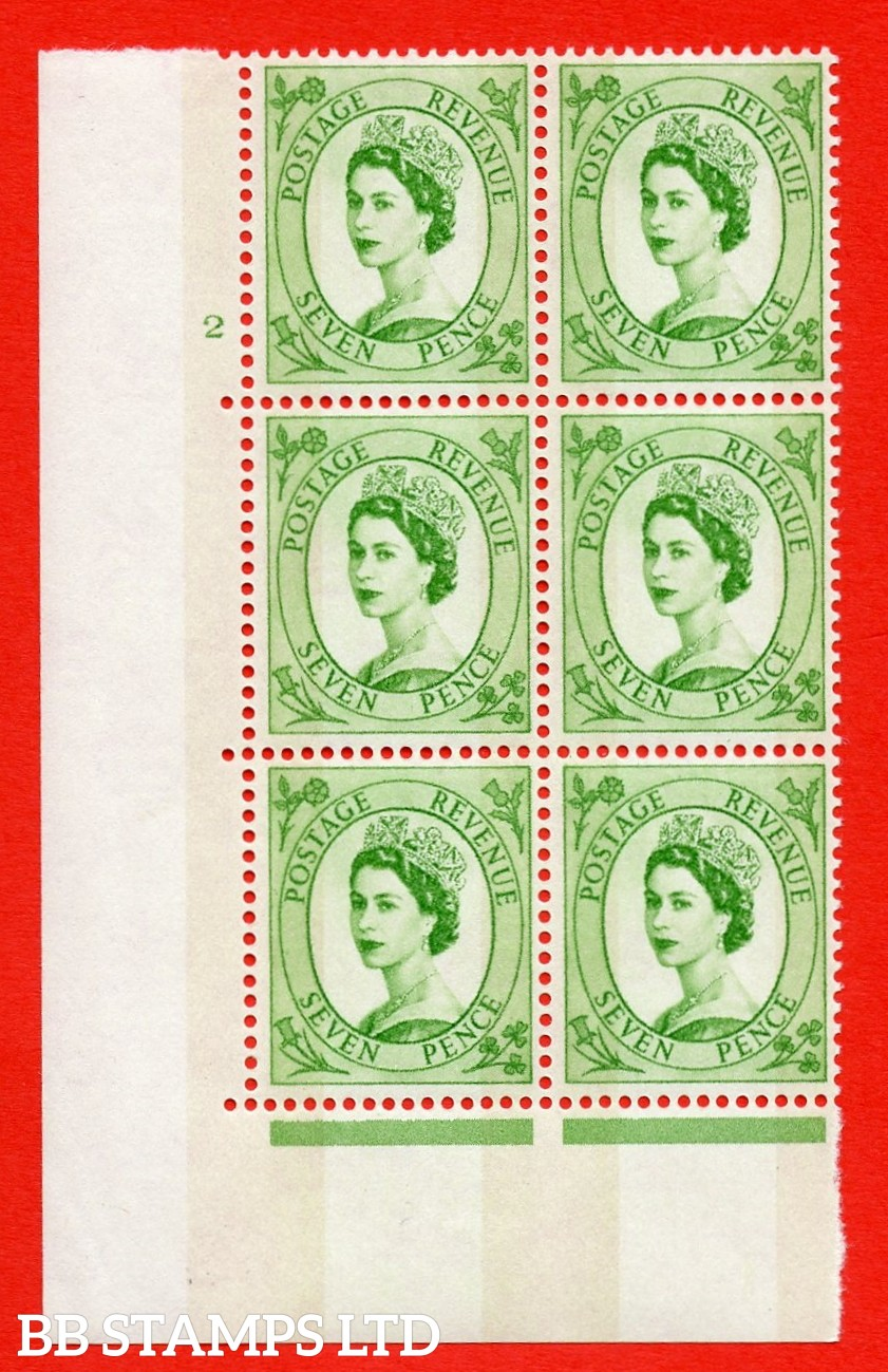 "SG.617a. S118. 7d Bright Green. A superb UNMOUNTED MINT "" cylinder 2 no dot "" control block of 6 with perf type A (E/I). violet Phosphor 9½mm Band."