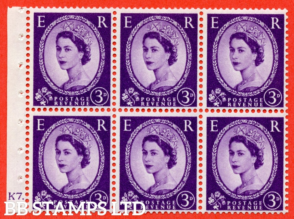 "SG. 545. SB90. 3d Deep Lilac. A fine UNMOUNTED MINT cylinder "" K7 dot "" booklet pane of 6. Perf type (Iet) with GOOD PERFS. Smooth edge."