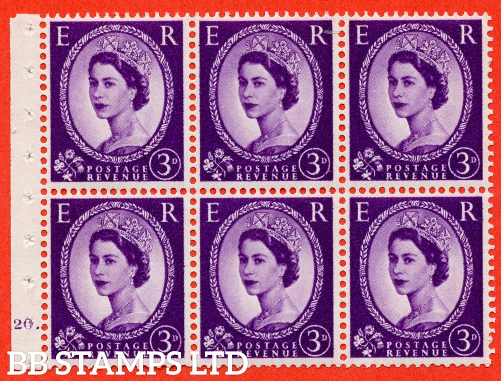 "SG. 575. SB93. 3d Deep Lilac. A fine UNMOUNTD MINT cylinder "" K20 dot "" booklet pane of 6. Perf type (Iet) with GOOD PERFS. Smooth edge. White paper."