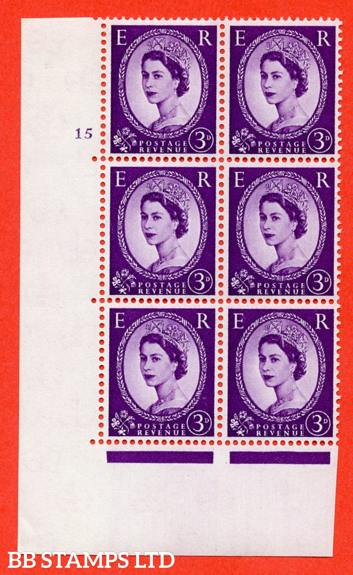 """SG. 575. S70. 3d Deep lilac.Type I. A fine mounted mint """" cylinder 15 No dot """" control block of 6 with perf type A E/I. CREAM paper."""