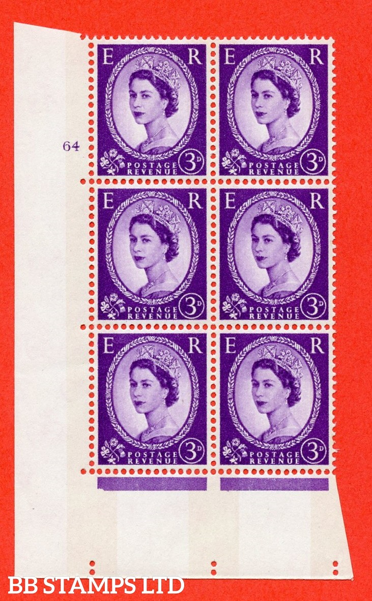 "SG.615. S76. 3d Deep Lilac. A fine mounted mint "" cylinder 64 no dot "" control block of 6 with perf type A (E/I). Blue Phosphor White paper"