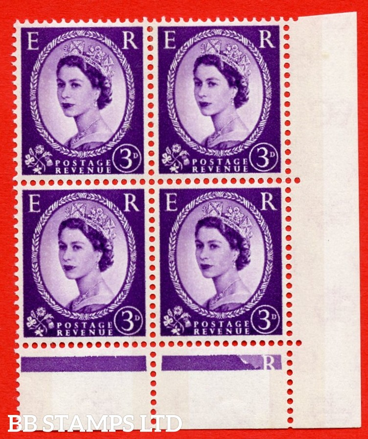 """SG. 615aa. S74c. 3d Deep lilac. A superb MOUNTED MINT example. Bottom right corner positional block of 4. From cylinder 41 no dot. Green phosphor. With a Phantom """"R"""" ERROR. R.20/12 variety."""