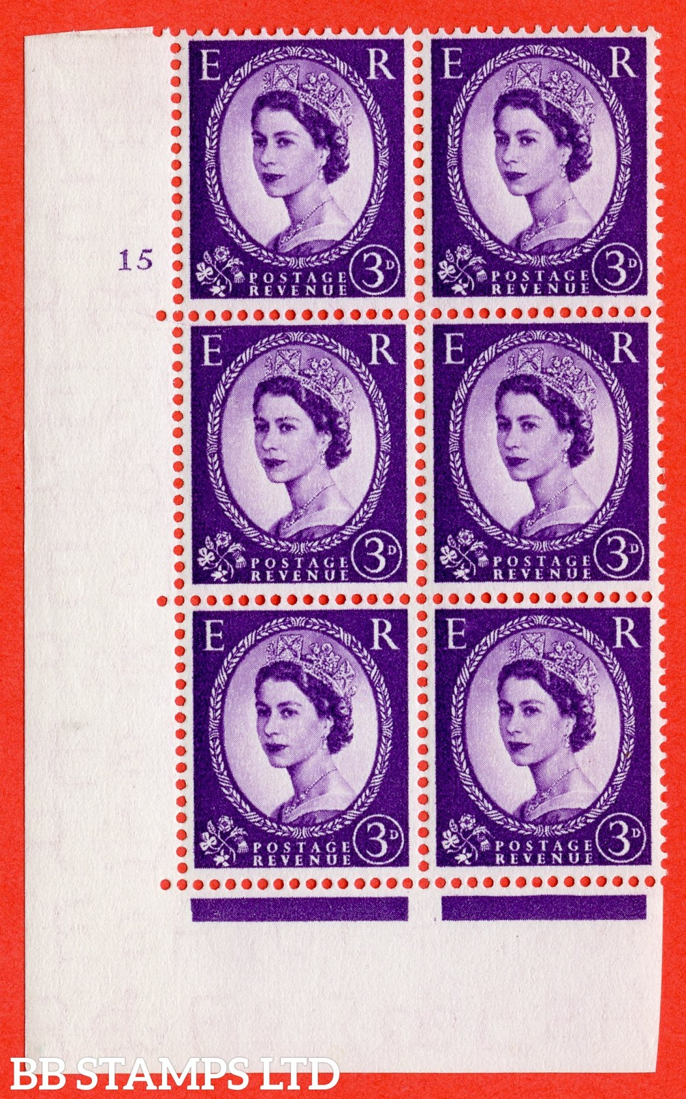 "SG. 545. S68. 3d. Deep - Lilac. A superb UNMOUNTED MINT "" cylinder 15 no dot "" control block of 6 with perf type A E/I."