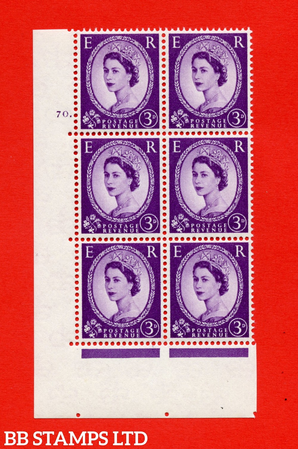 "SG. 575. S71. 3d Deep Lilac. A superb UNMOUNTED MINT "" cylinder 70 dot "" control block of 6 with perf type A E/I. WHITE paper."