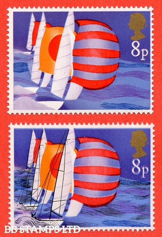 "SG. 981a. 8p 1975 "" SAILING "". A superb UNMOUNTED MINT example with the scarce variety "" MISSING BLACK "". With normal for comparison."