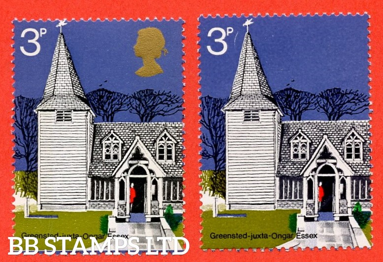 SG. 904a. 3p. 1972 Churches. A super UNMOUNTED MINT MISSING GOLD ERROR. With normal for comparison.