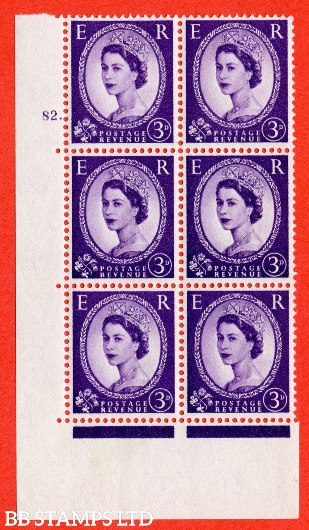 "SG. 575. S71. 3d Deep Lilac. A superb UNMOUNTED MINT "" cylinder 82 dot "" control block of 6 with perf type A E/I. WHITE paper."
