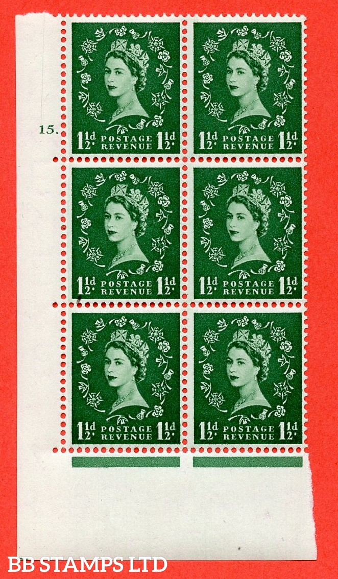 """SG. 542. S26. 1½d. Green. A superb UNMOUNTED MINT """" cylinder 15 dot """" control block of 6 with perf type A E/I."""