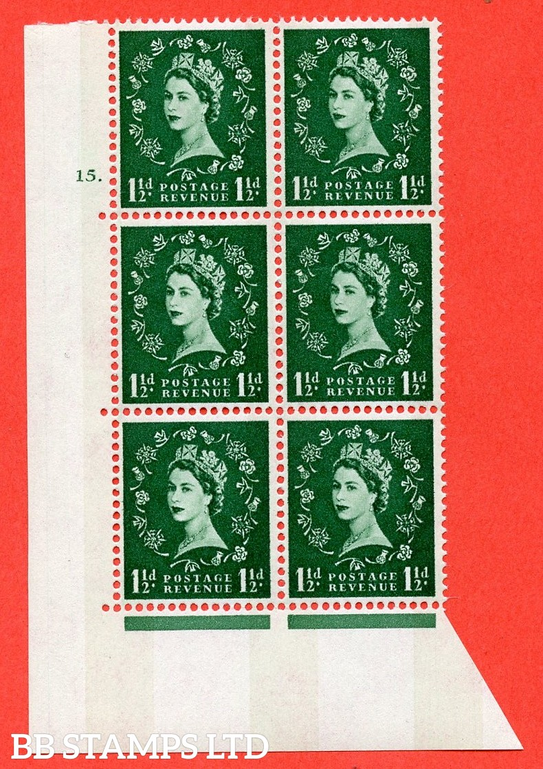 "SG.612. S34. 1½d  Green. A superb UNMOUNTED MINT "" cylinder 15 dot "" control block of 6 with perf type A (E/I). Blue Phosphor White paper"