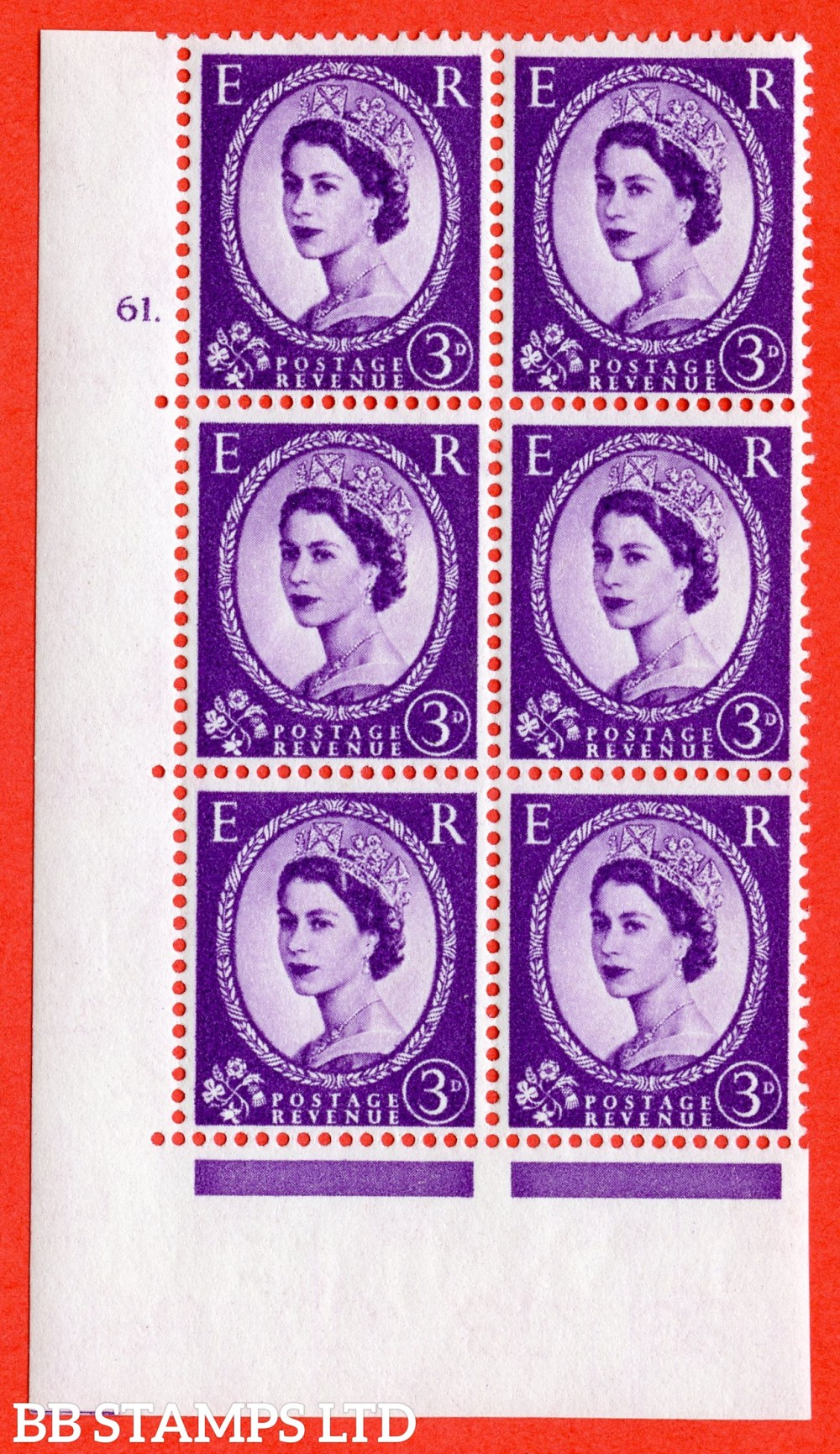 """SG. 575. S71. 3d Deep Lilac. A superb UNMOUNTED MINT """" cylinder 61 dot """" control block of 6 with perf type A E/I. WHITE paper."""