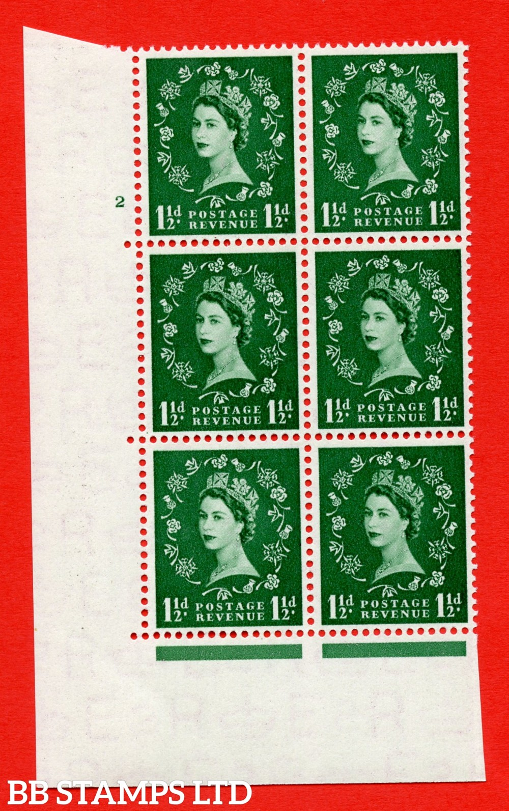 "SG. 517. S25. 1½d Green. A superb UNMOUNTED MINT "" cylinder 2 no dot "" control block of 6 with perf type A E/I."