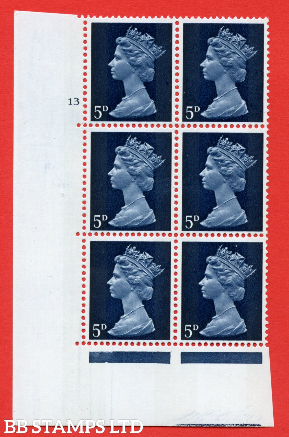 "SG. 735. U17. 5d royal blue shade 2  A superb UNMOUNTED MINT "" cylinder 13 no dot "" control block of 6 of this RARE CYLINDER BLOCK with perf type A E/I. PVA gum. Head B."