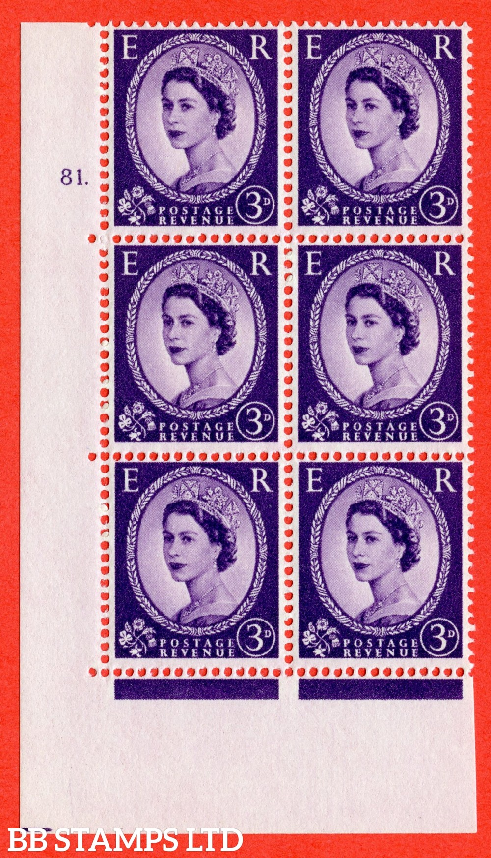 """SG. 575. S71. 3d Deep Lilac. A superb UNMOUNTED MINT """" cylinder 81 dot """" control block of 6 with perf type A E/I. WHITE paper."""