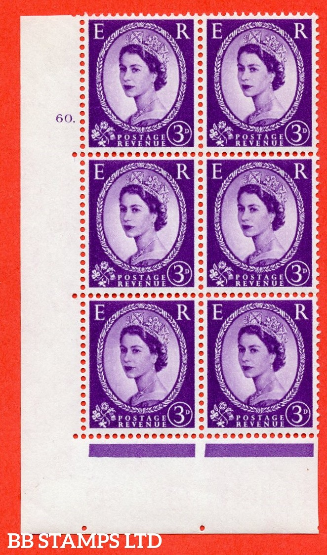 """SG. 575. S71. 3d Deep Lilac. A superb UNMOUNTED MINT """" cylinder 60 dot """" control block of 6 with perf type A E/I. WHITE paper."""