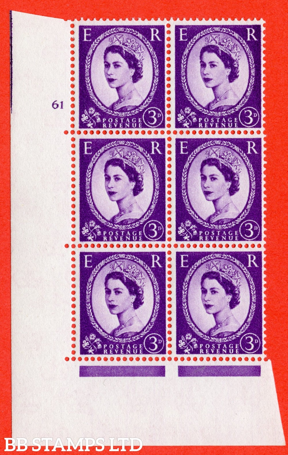 """SG. 575. S71. 3d Deep Lilac. A superb UNMOUNTED MINT """" cylinder 61 no dot """" control block of 6 with perf type A E/I. WHITE paper."""
