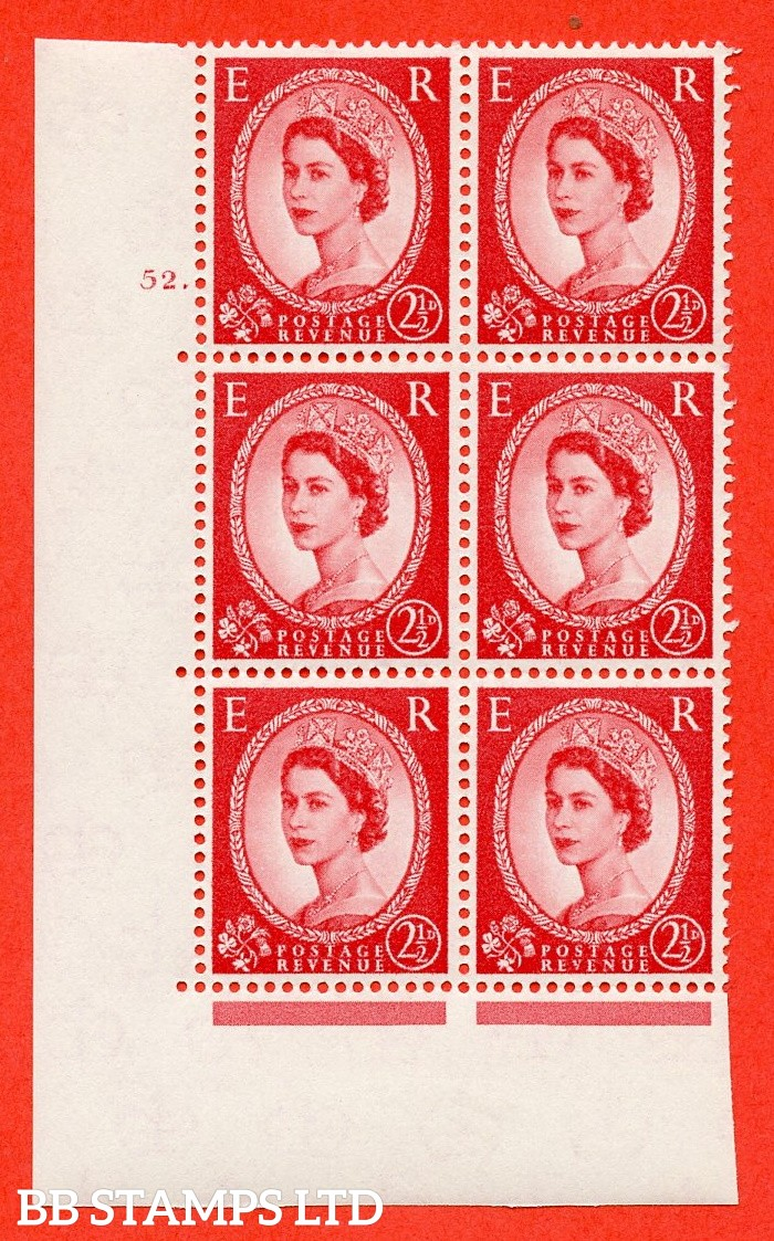 """SG. 574. S55. 2½d Carmine - red.Type II. A fine mounted mint """" cylinder 52 dot """" control block of 6 with perf type B I/P. CREAM paper."""