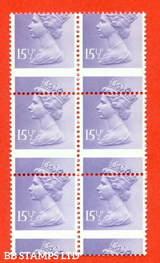 SG. X948. 15½p pale violet. A superb UNMOUNTED MINT MISPERF ERROR vertical block of 6.