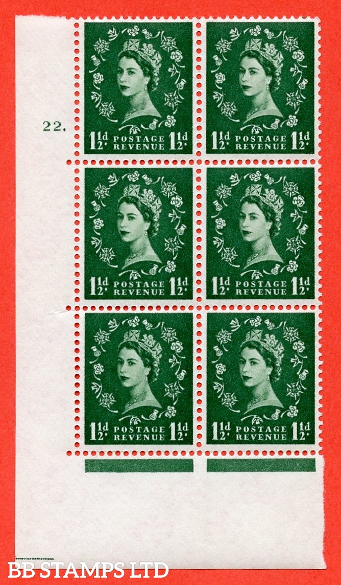 """SG. 572. S29. 1½d Green. A superb UNMOUNTED MINT """" cylinder 22 dot """" control block of 6 with perf type A E/I. WHITE paper."""