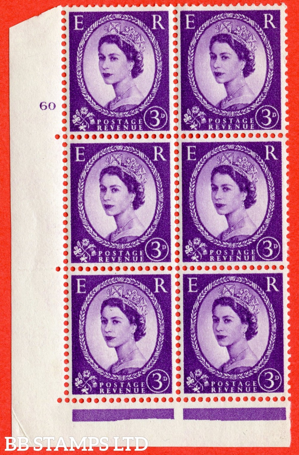 "SG. 575. S71. 3d Deep Lilac. A superb UNMOUNTED MINT "" cylinder 60 no dot "" control block of 6 with perf type A E/I. WHITE paper."