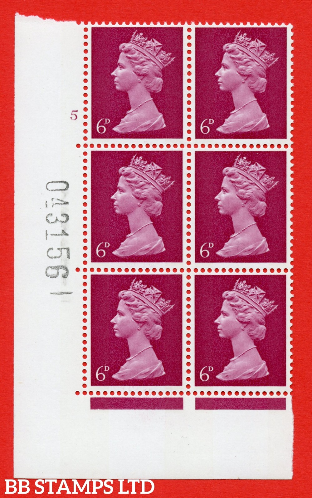 "SG. 736. U18. 6d bright reddish purple  A superb UNMOUNTED MINT "" cylinder 5 no dot "" control block of 6 with perf type A E/I. PVA gum. Head A."