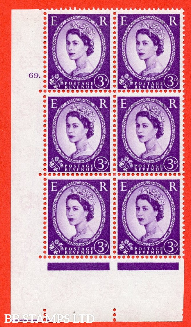 """SG. 575. S71. 3d Deep Lilac. A superb UNMOUNTED MINT """" cylinder 69 dot """" control block of 6 with perf type A E/I. WHITE paper."""
