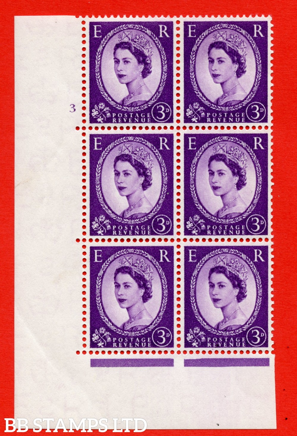 "SG. 545. S68. 3d. Deep - Lilac. A superb UNMOUNTED MINT "" cylinder 3 no dot "" control block of 6 with perf type A E/I."