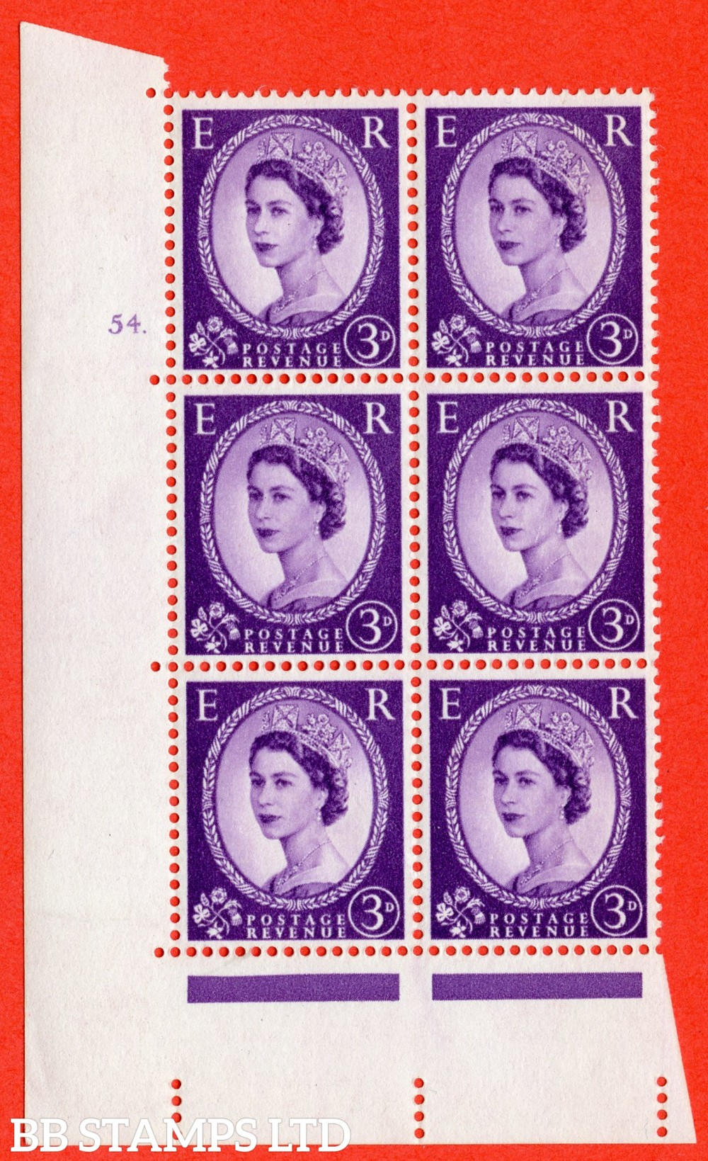 """SG. 575. S71. 3d Deep Lilac. A superb UNMOUNTED MINT """" cylinder 54 dot """" control block of 6 with perf type A E/I. WHITE paper."""