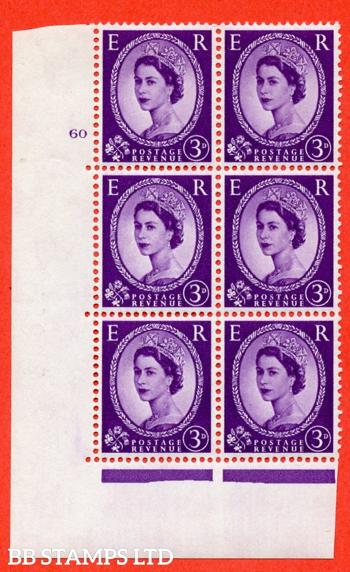 """SG. 575. S71. 3d Deep Lilac. A superb UNMOUNTED MINT """" cylinder 60 no dot """" control block of 6 with perf type A E/I. WHITE paper."""