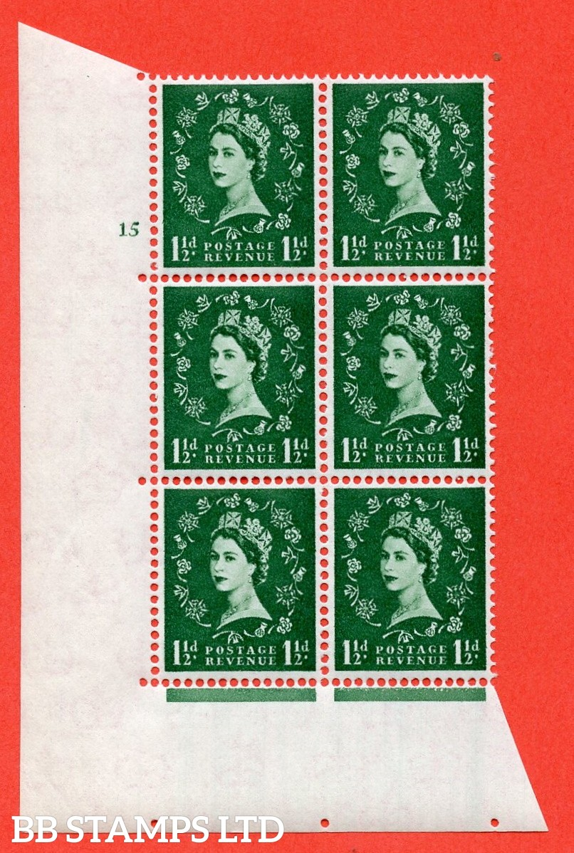 """SG. 572. S29. 1½d Green. A superb UNMOUNTED MINT """" cylinder 15 no dot """" control block of 6 with perf type A E/I. WHITE paper."""