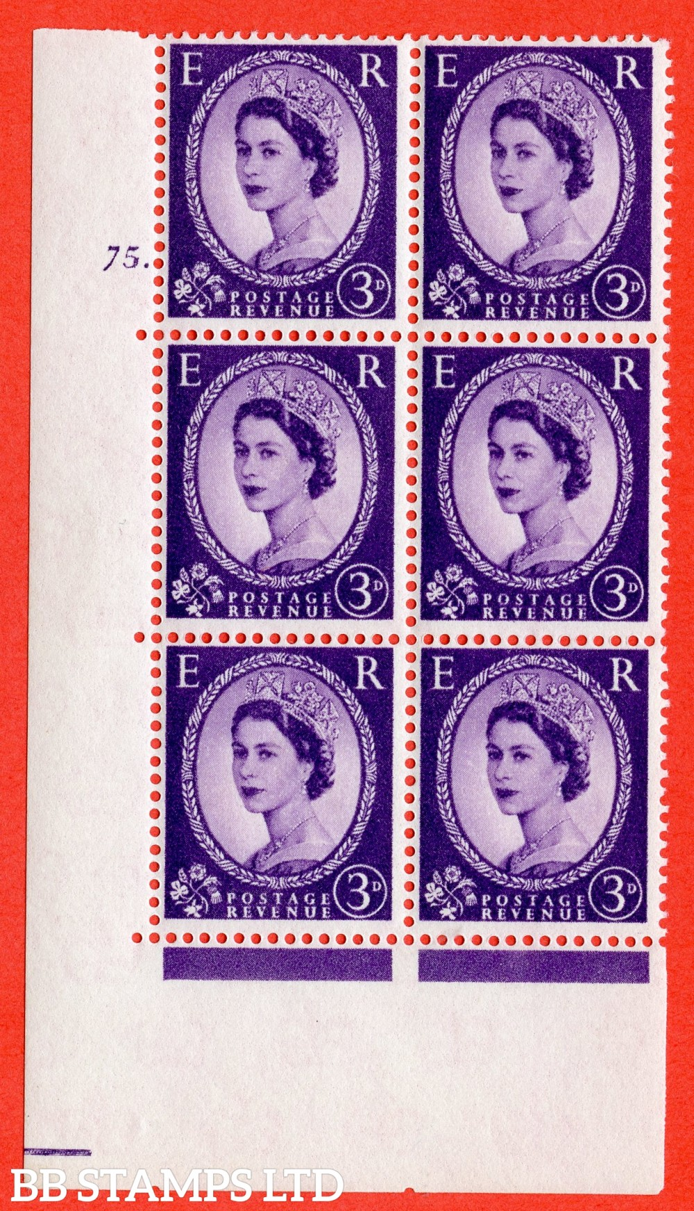 "SG. 575. S71. 3d Deep Lilac. A superb UNMOUNTED MINT "" cylinder 75 dot "" control block of 6 with perf type A E/I. WHITE paper."