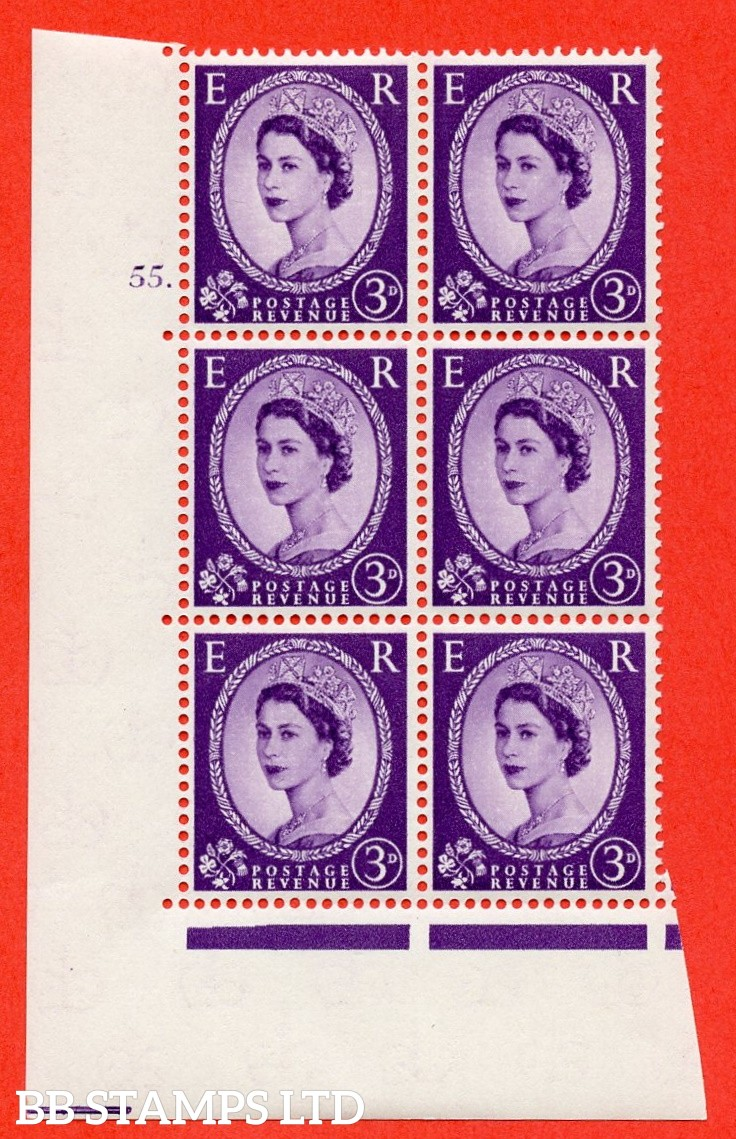 """SG. 575. S70. 3d Deep lilac.Type I. A fine mounted mint """" cylinder 55 dot """" control block of 6 with perf type A E/I. CREAM paper."""