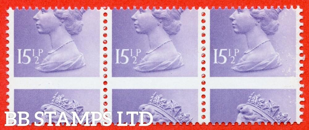 SG. X948. 15½p pale violet. A superb UNMOUNTED MINT MISPERF ERROR horizontal strip of 3.