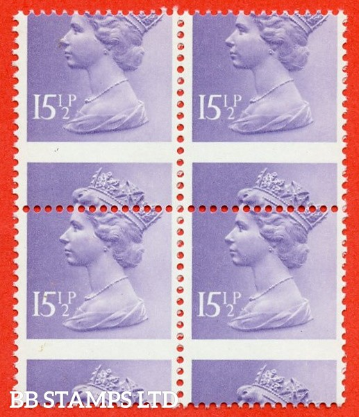SG. X948. 15½p pale violet. A superb UNMOUNTED MINT MISPERF ERROR block of 4.