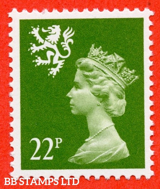 SG. S48 Ea. 22p yellow green. Type II. A super UNMOUNTED MINT example.