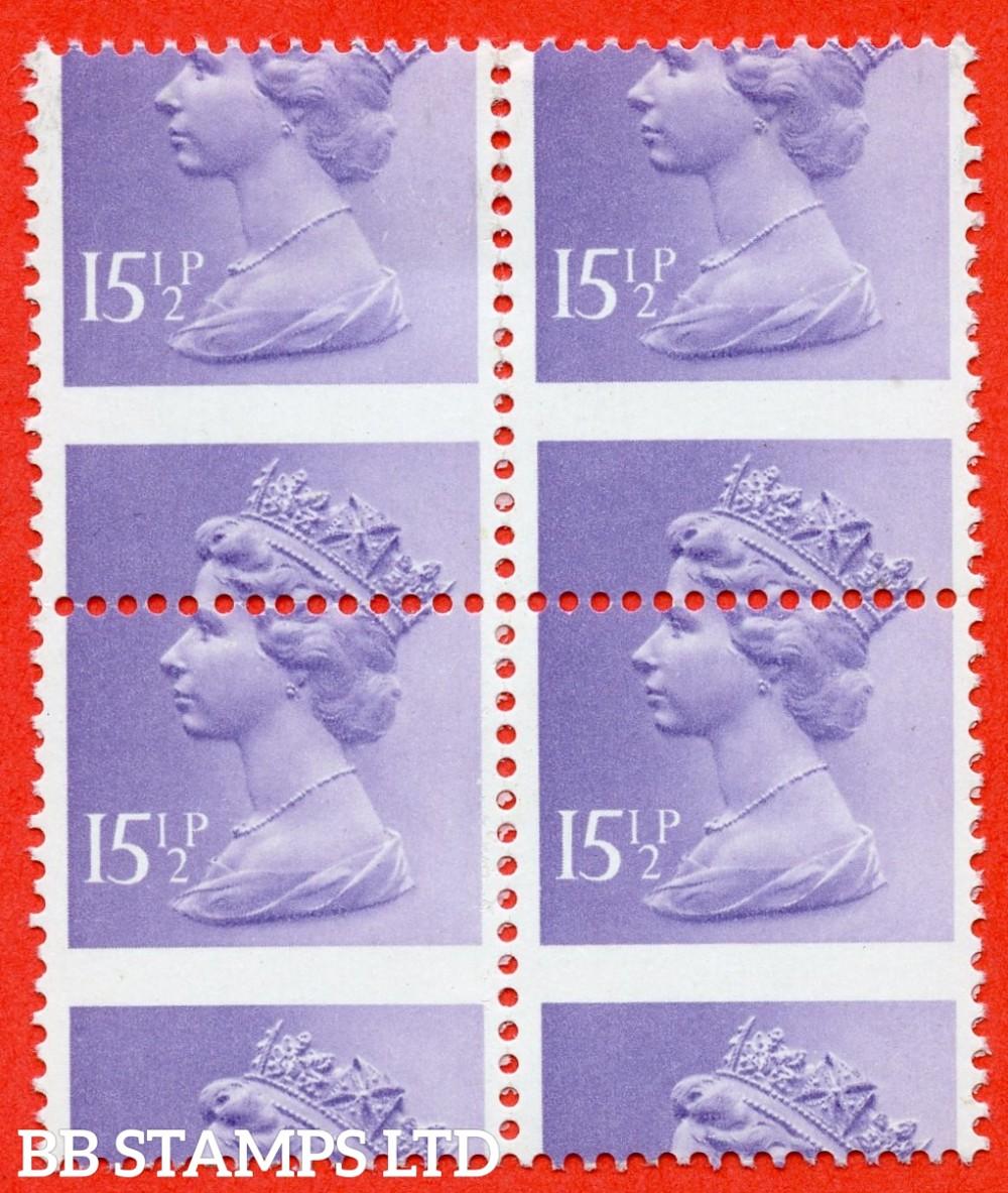 SG. X948. 15½p pale violet. A superb UNMOUNTED MINT MISPERF ERROR block of 4.