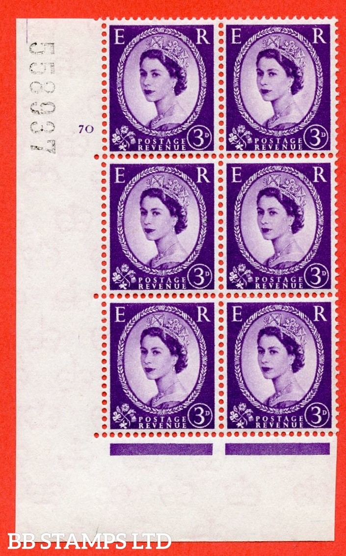 """SG. 575. S71. 3d Deep Lilac. A superb UNMOUNTED MINT """" cylinder 70 no dot """" control block of 6 with perf type A E/I. WHITE paper."""
