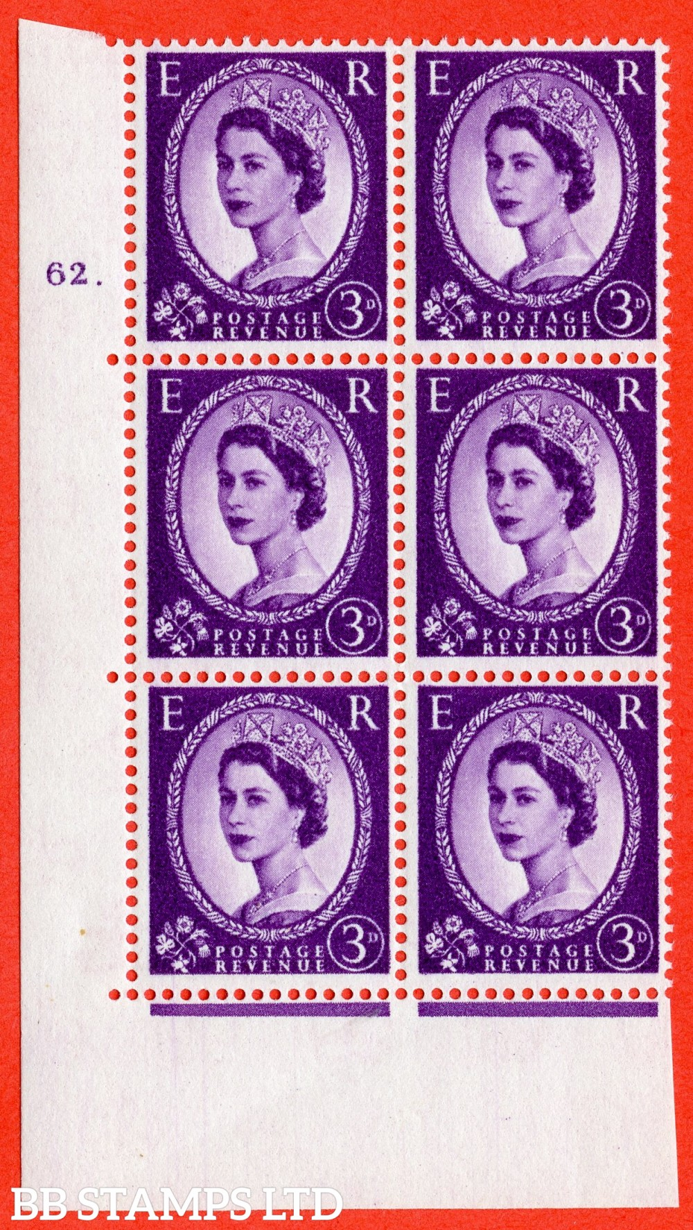 """SG. 575. S71. 3d Deep Lilac. A superb UNMOUNTED MINT """" cylinder 62 dot """" control block of 6 with perf type A E/I. WHITE paper."""