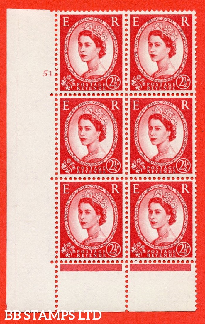 """SG. 574. S55. 2½d Carmine - red.Type II. A superb UNMOUNTED MINT """" cylinder 51 dot """" control block of 6 with perf type C E/P. CREAM paper."""